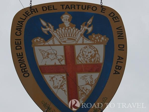 Winey in Barbaresco Entrace of the Antica Cantina Ordine dei cavalieri del tartufo e del vino di Alba.